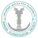 Iranian classification society